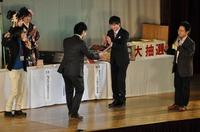 120109seijinsai_12_1.jpg