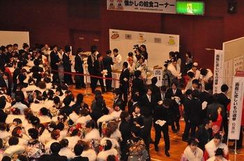 150112seijin_379.jpg