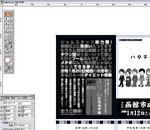 081217_photo1.jpg